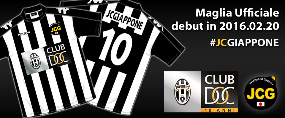 Juventus Club Giappone maglia ufficiale