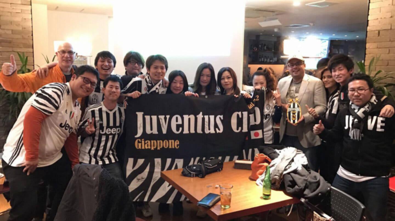 JUVENTUS CLUB GIAPPONE 観戦会