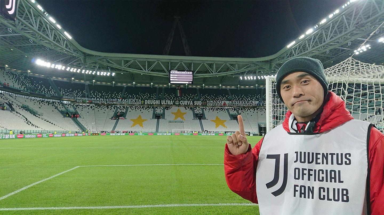 Juventus-Crotone Walk About