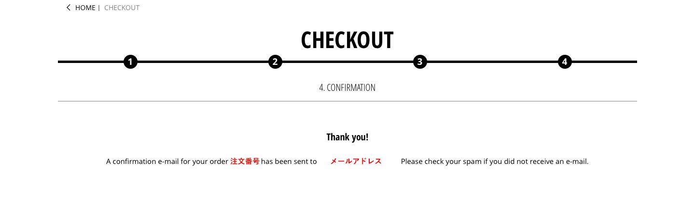 ユニフォームの購入方法