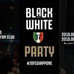 大阪と福岡でスクデット8連覇祝勝会!