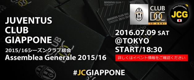 JC GIAPPONE Day 2016!!