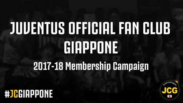 ラストチャンス!2017/18シーズンのメンバー登録&更新受付!