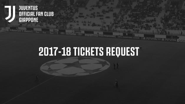 2017/18シーズン優先購入枠チケットについて