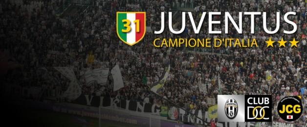 JUVENTUS CAMPIONE D'ITALIA 2012-13