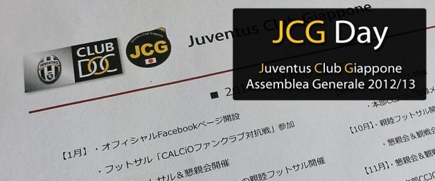JCG Day !